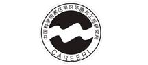 中国科学院寒区旱区环境与工程研究所
