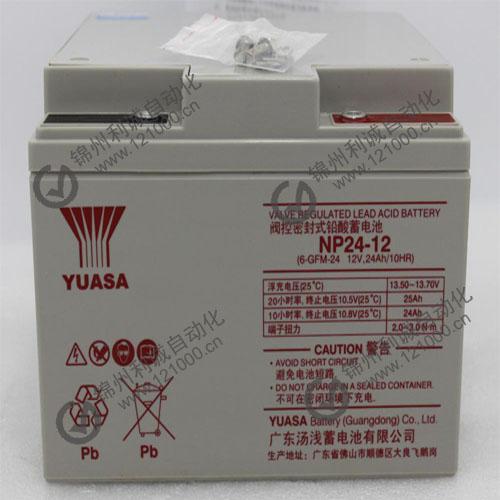 NP24-12型太阳能蓄电池