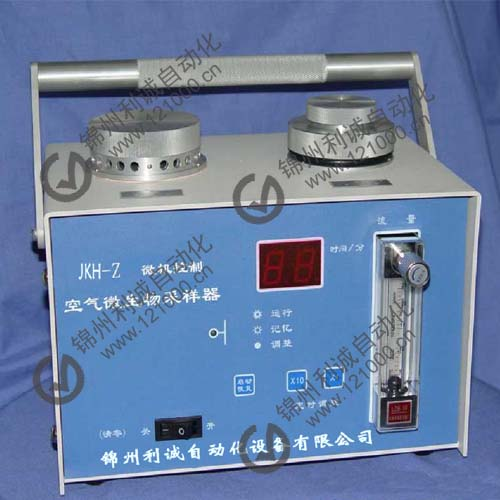 JKH-Z型空气微生物采样器