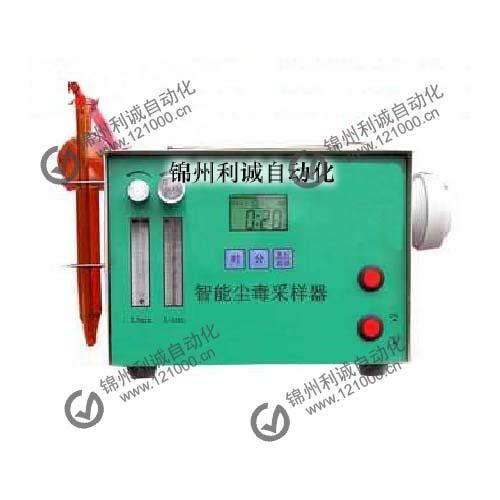 JKH-3000型智能尘毒采样器