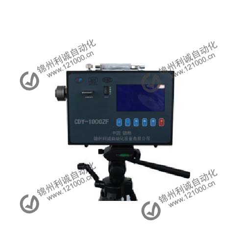 CDY-1000ZF型直读式粉尘浓度测量仪