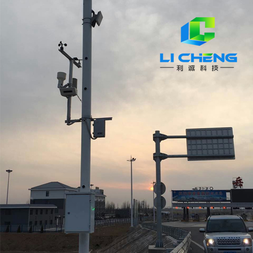 JLC-QGL型高速公路气象站