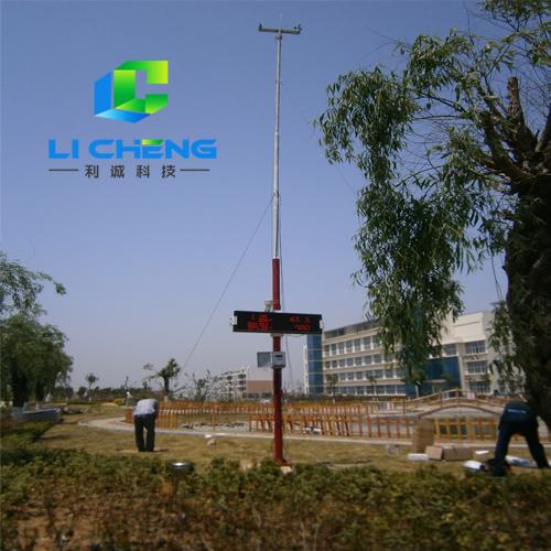 JLC-QCQ型城市自动气象站