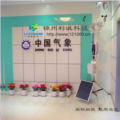 JLC-QSN型室内环境监测系统