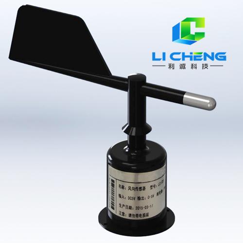 LC-FX1型风向传感器