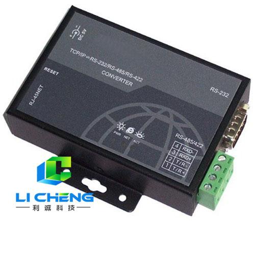 LC-W45网络串口通讯模块