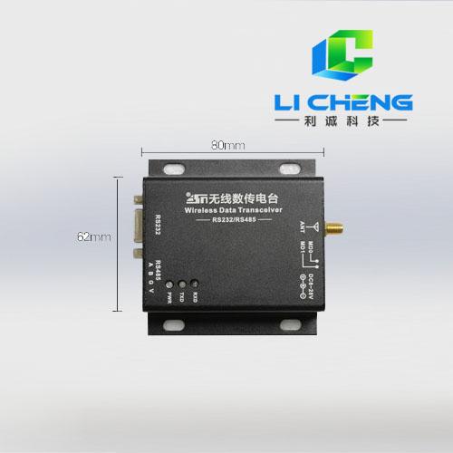 LC-WX3型电台无线数传模块