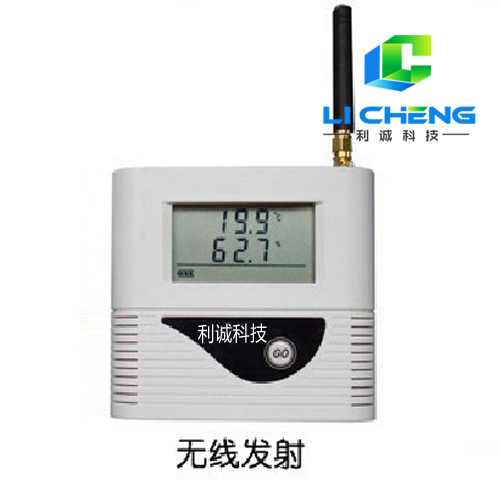 HJX-GW11型无线温度记录仪