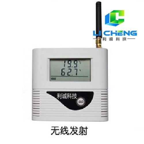 HJX-PW11型GPRS无线温度记录仪