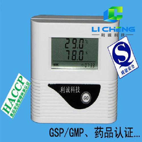 HJX-WS210型温湿度记录仪