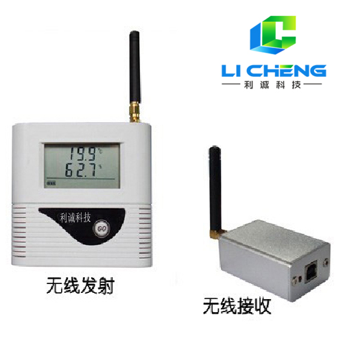 HJX-WSG2型无线温湿度记录仪