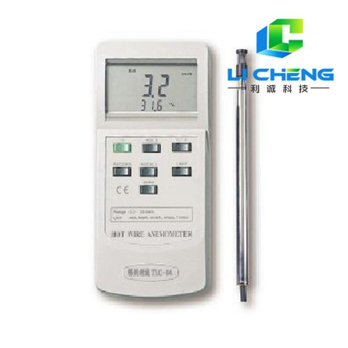 TLC-04型热线式风速仪