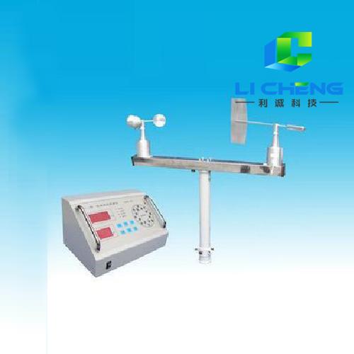 LQX-DF型电接风速风向仪
