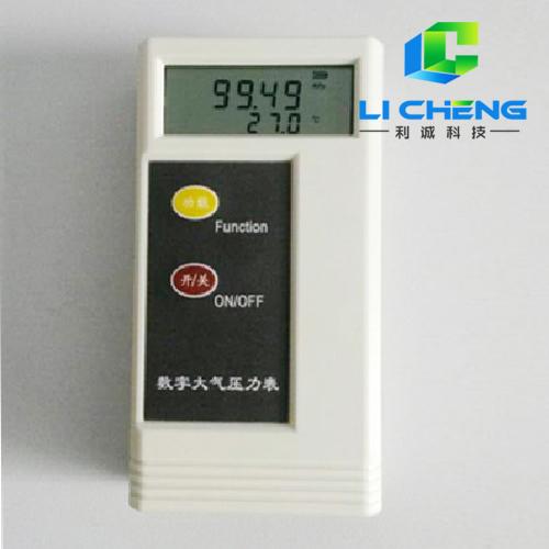 SLS-2003型数字大气压力表