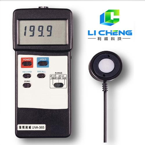 TLC-365型紫外线照度计