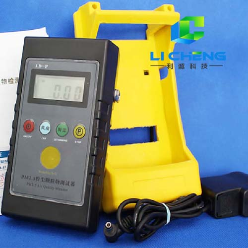 LHJ-LBP型PM2.5粉尘颗粒物检测仪