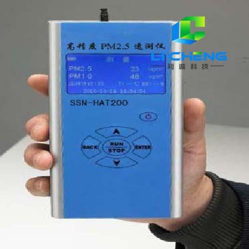 SSN-HAT200型手持式高精度PM2.5速测仪