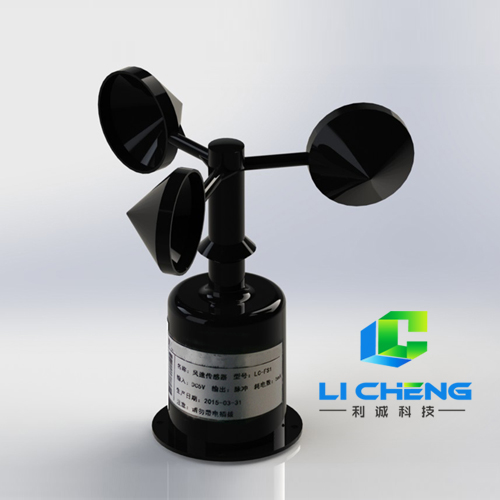 LC-FS1型风速传感器